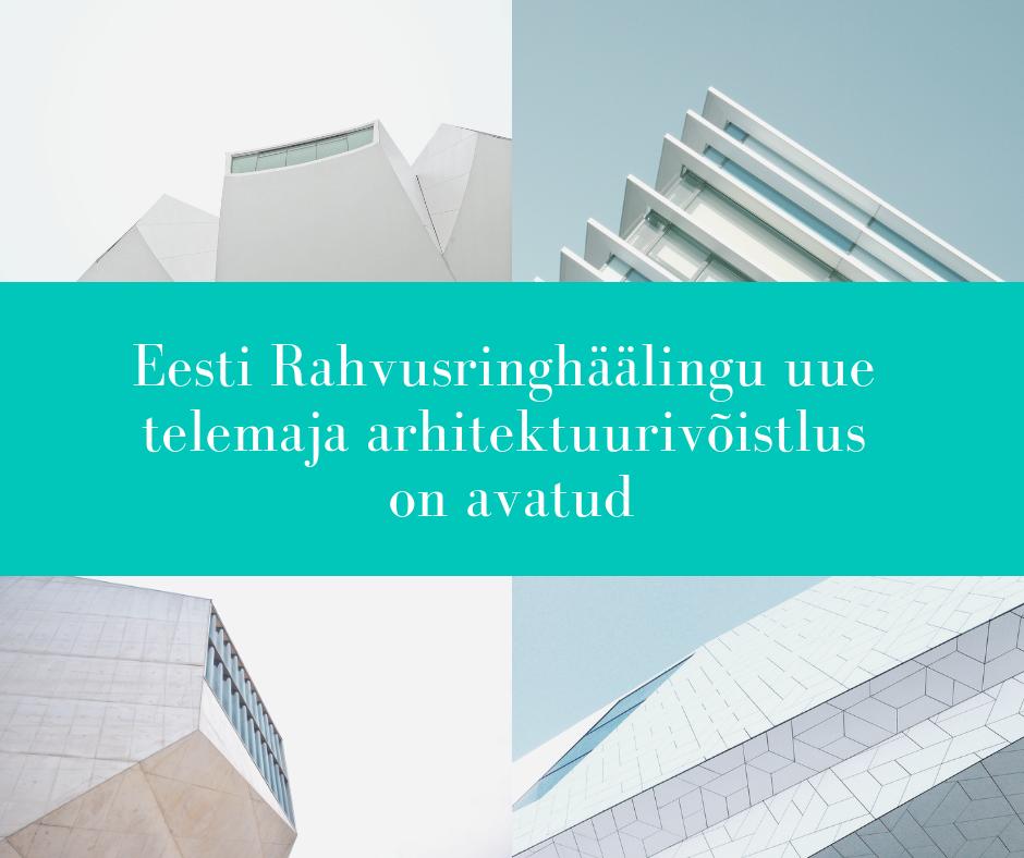 ERRi telemaja arhitektuurikonkurss